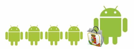 banner android