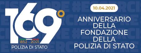 169 Anniversario Fondazione